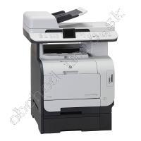 HP ColorLaserJet CM2320fxi MFP; - 160MB