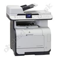 HP ColorLaserJet CM2320nf MFP; - 160MB