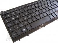 Slovenska klavesnica na HP ProBook 4520s